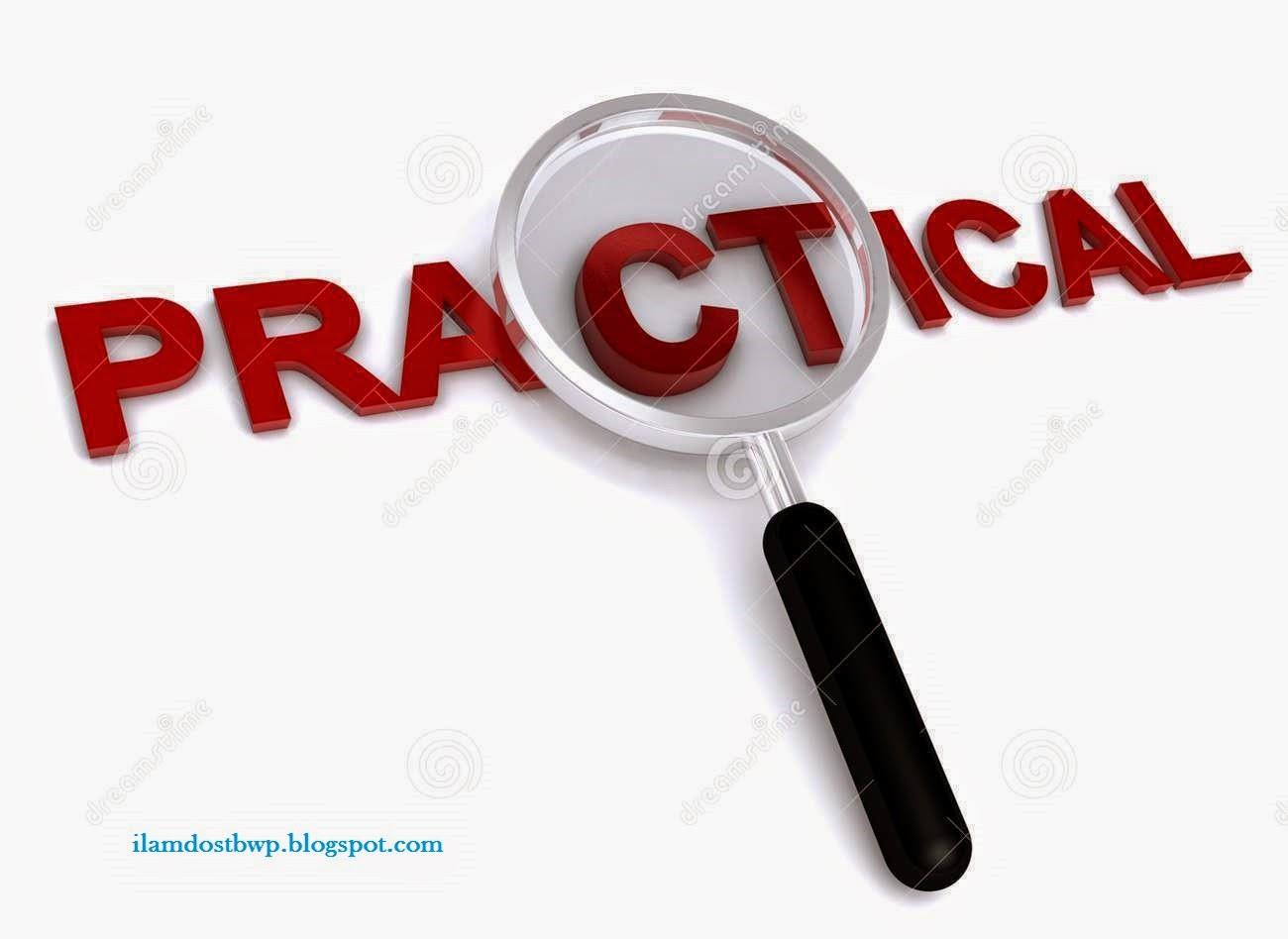 Rule For Practical Exams Aktu Uptu Khabaruptu Khabar