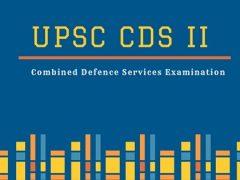 CDS-2-240x180